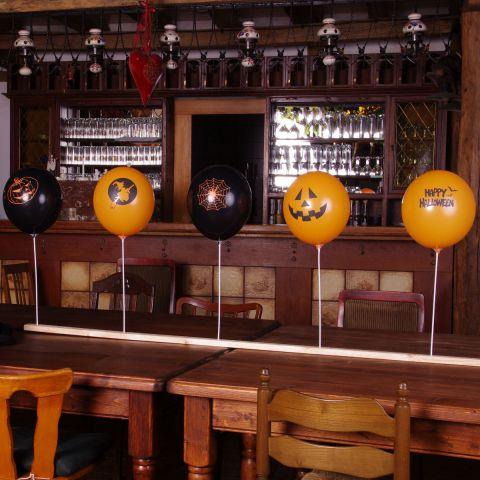 Kit-déco de ballons: «Halloween»